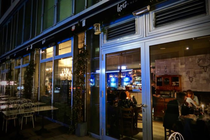 Neo-Brasserie Hoiz
