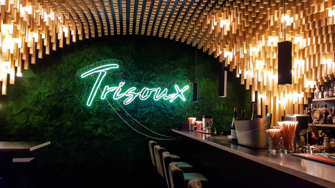 Trisoux Bar Müllerstraße