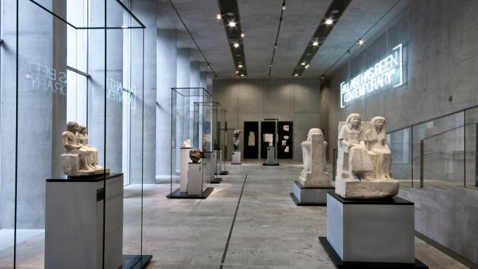 aegyptisches museum