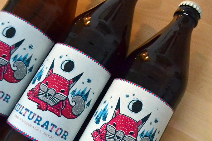 Kulturator: Bier trinken und damit tolle Münchner Projekte ...