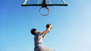 Basketball Draußen Sport