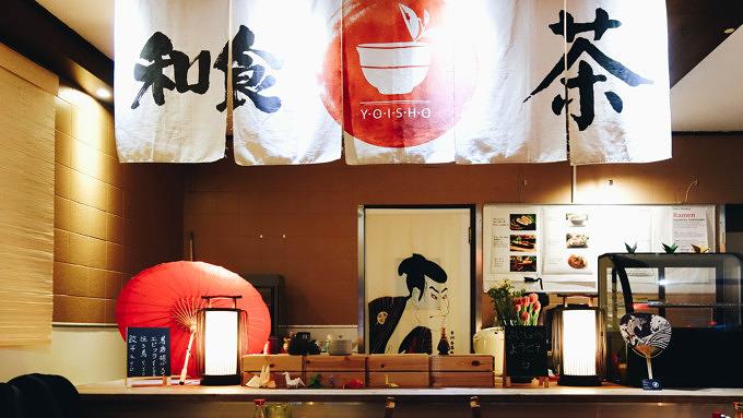 Reissandwich, Ramen & Matcha-Kuchen:Das Yoisho im Dreimühlenviertel