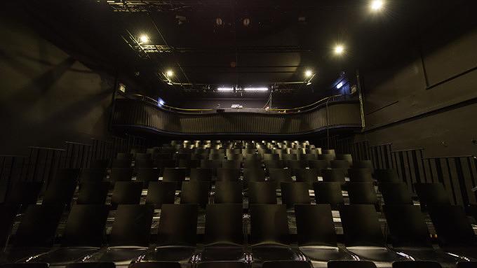 HochX Theater Hoch X