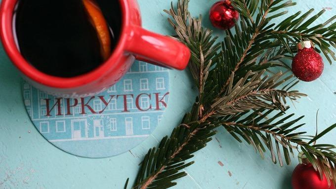 Salon Irkutsk Glühgin Weihnachten